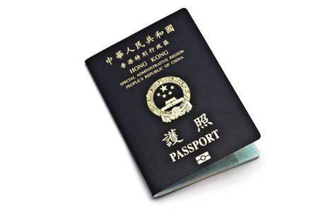香港護照可以免簽哪些國家?_【銀河移民】