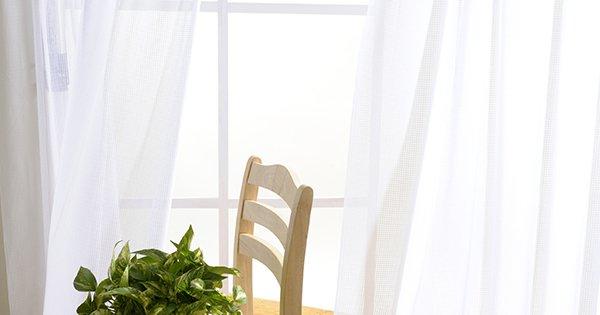 tissu pour faire des rideaux