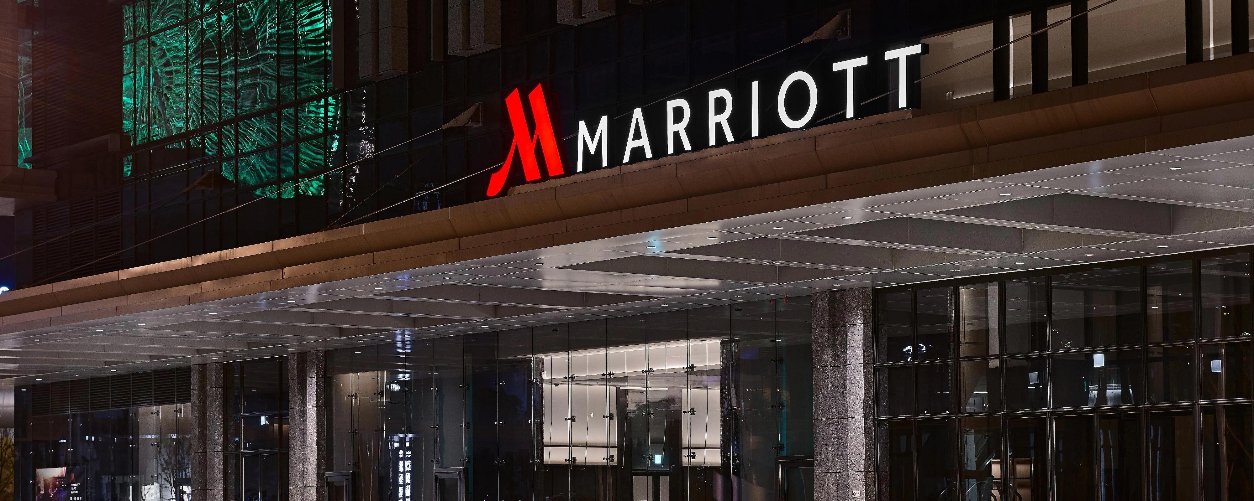 Hotel In Taipei City Taiwan Taipei Marriott Hotel