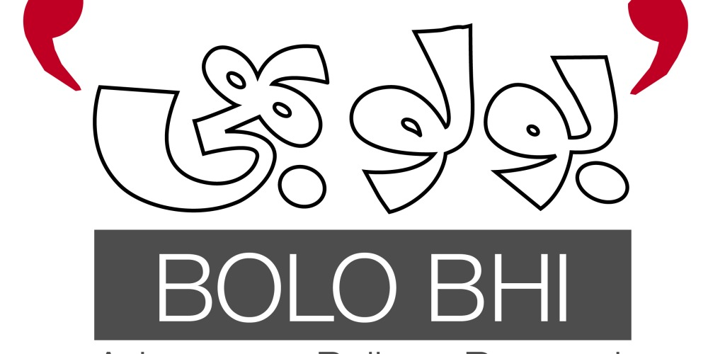 ISLAMABAD: Bolo Bhi hosted a policy dialogue on internet
