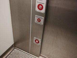 ドイツのトイレの「SOSボタン」の位置がよく考えられててスゴイ