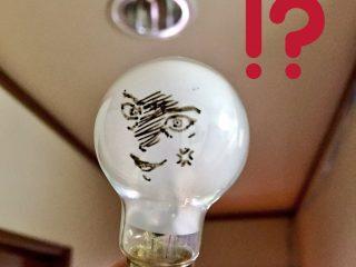 「電球が切れた」ことを伝えるために顔を描き込んだら、懐かしいヤンキー漫画の主人公みたいになってた