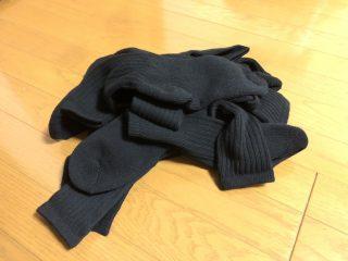 面倒な洗濯物の悩みがひとつ解決!「靴下のペア」という概念をなくしたら家事が楽になった