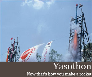 Things to do in Yasothon, Thailand