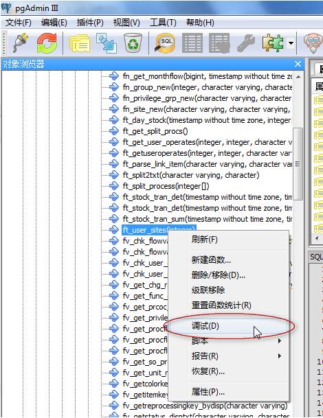 postgresql數據庫如何debug的方法 - 編程語言 - 億速云