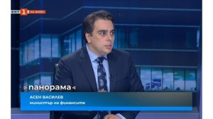 Асен Василев: Някой се чувстваше неудобно, че не получаваме телефонни обаждания