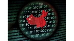 ЕС, САЩ и НАТО обвиниха Китай в систематичен кибер саботаж