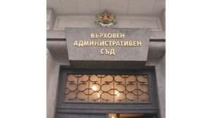"""ВИЕ: Решението на кабинета на министрите за """"черните списъци"""" по Магнитски не може да бъде изпълнено"""