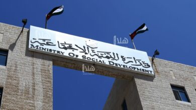 Photo of إغلاق مركز لذوي الاعاقة وإحالة ملفه للمدعي العام