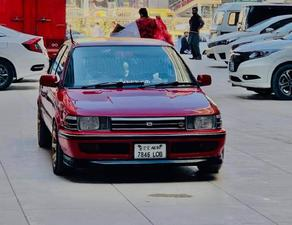It is also wildly popular throughout the world, being sold in over 140. Toyota Corolla 1990 For Sale In Pakistan Pakwheels