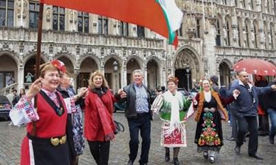 Кристалина Георгиева води българското хоро в Брюксел.