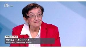 Мика Зайкова: Санкциите срещу Магнитски са срам не само за тези господа, но и за България (Обновено)