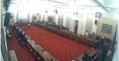 Заседание на комисията по бюджет и финанси в залата