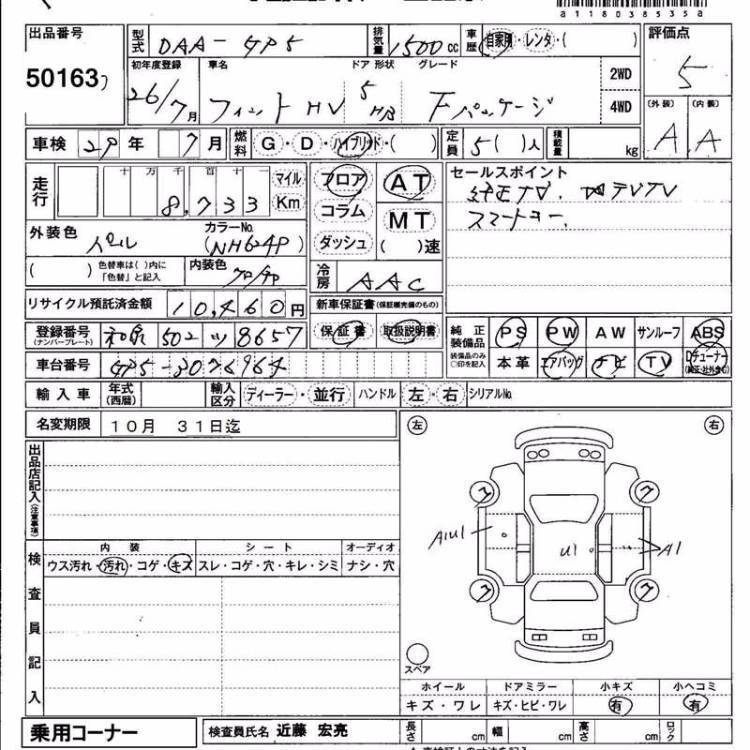 Honda Fit Wiring Diagram Hvac. Honda. Auto Wiring Diagram