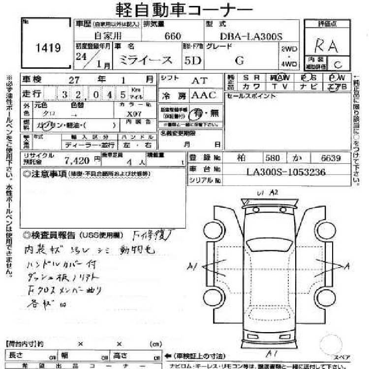 2000 Lexus Gs 300 Fuse Box Diagram Lexus RX 350 Fuse Box