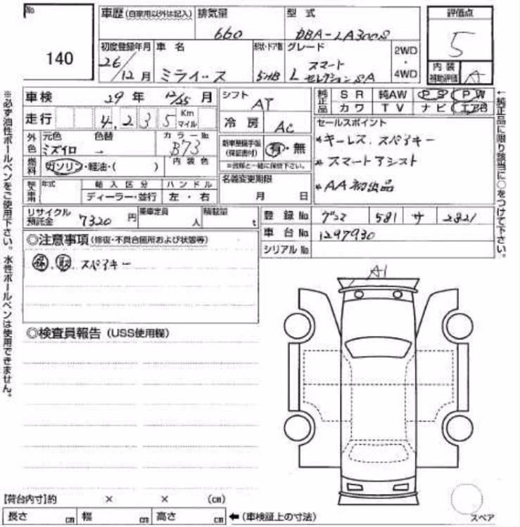 Wiring Diagram Daihatsu Jb - Wiring Diagrams on