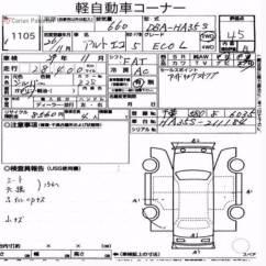 Sony Drive S Cdx Gt300 Wiring Diagram Ford Explorer Xr350r Ju Davidforlife De Xplod Color Auto Electrical Rh 178 128 22 10 Dsl