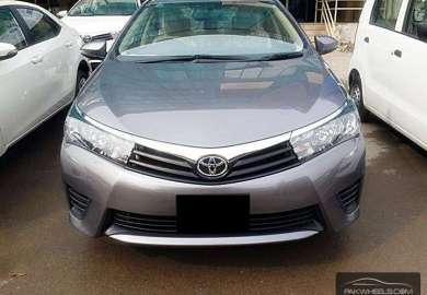 Toyota Corolla 2015 Price In Pakistan Pakwheels