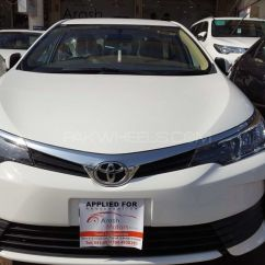 All New Toyota Altis 2018 Agya G Manual Trd Corolla Automatic 1.6 For Sale In ...