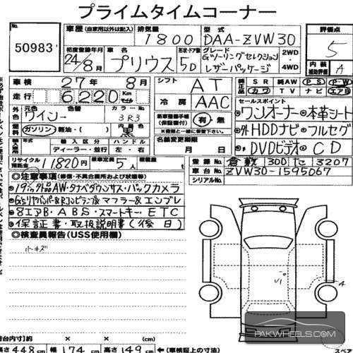 [DIAGRAM] Toyota Auris Fuse Box Diagram FULL Version HD