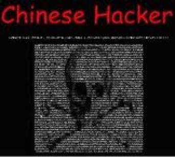 New York Times denuncia ataque de hackers chinos