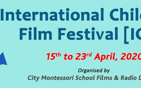 Selección oficial en el festival ICFF (India)