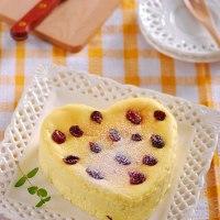 Cách làm bánh ga tô Nho khô
