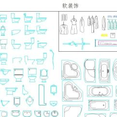 Kitchen Curtain Sets Sink Stopper 常用全套家装cad图块室内cad图块素材下载 - 迅捷cad编辑器