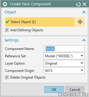 NX Create New Component Window