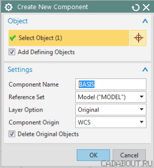 NX Create New Component Window