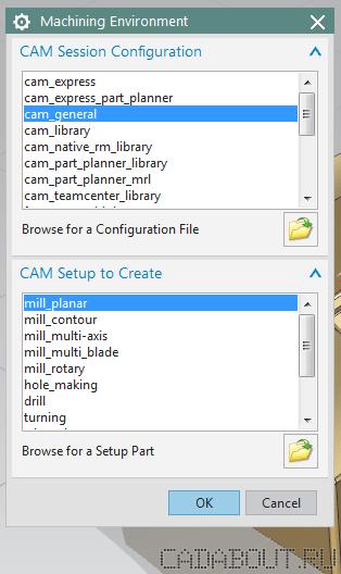 Define CAM Setup NX