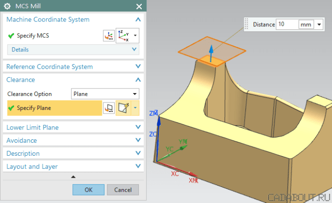 Siemens NX CAM Defining the Clearance Plane