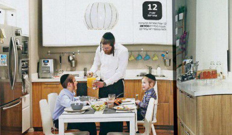 Ikea Se Olvida De Las Mujeres En Su Catálogo Para Judíos