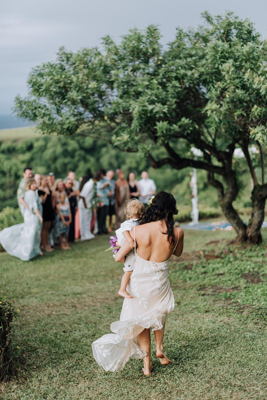 maui wedding photo in haiku