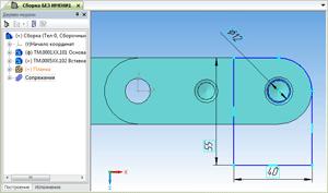 Courses-Kompas3d-Structure-5-1