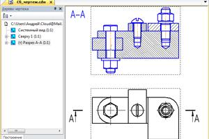 Courses-Kompas3d-Structure-7-1