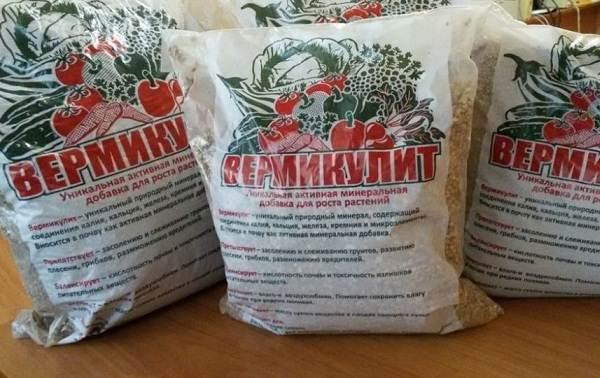 Вермикулит-для-растений-Для-чего-нужен-как-применять-и-сколько-стоит-вермикулит-8