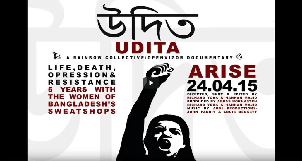Udita - Arise, documentario sulle operaie tessili in Bangladesh