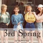 韓国ファッションレディースコーデの参考におすすめなサイト17選
