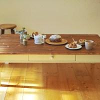 ダイニングローテーブル