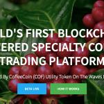 """ブロックチェーンを使ったコーヒー取引プラットフォーム""""CoffeeCoin""""の概要と使い方"""