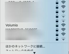 VolumioにWifiで接続
