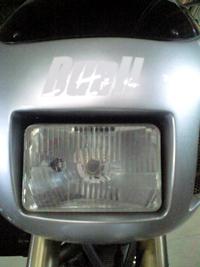 headlight_before.jpg