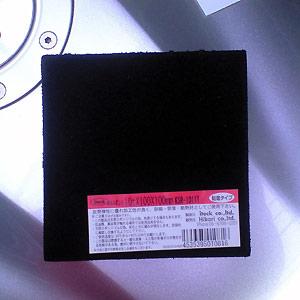 knee-grip-pad_03.jpg