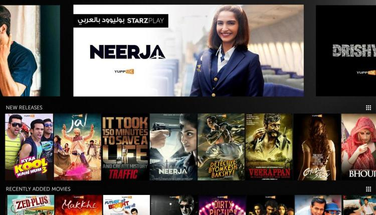 STARZ PLAY Android