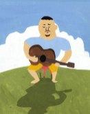 ギターを弾くおじさん