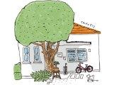 大きな木のある家