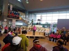 第7回 伊豆大島マラソン