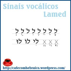 lamed