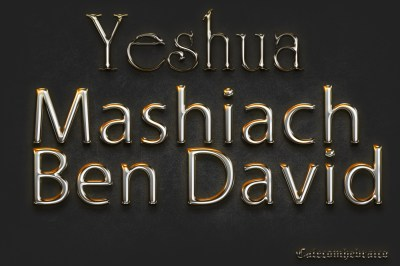 Papel de parede- Yeshua mashiach ben david